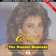 YS646A C.C. CATCH - The Manaev Remixes Part 3