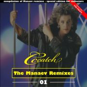YS644A C.C. CATCH - The Manaev Remixes Part 1